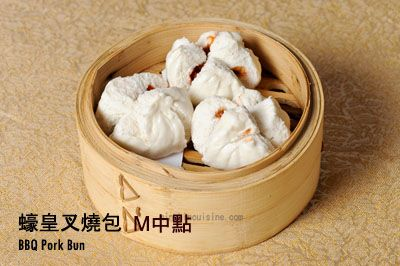 Official Site - MingHin Cuisine (明轩 芝加哥), One of the best traditional and contemporary Dim Sum Restaurants in Chicago. Please visit our Chinatown, Downtown and Naperville locations.