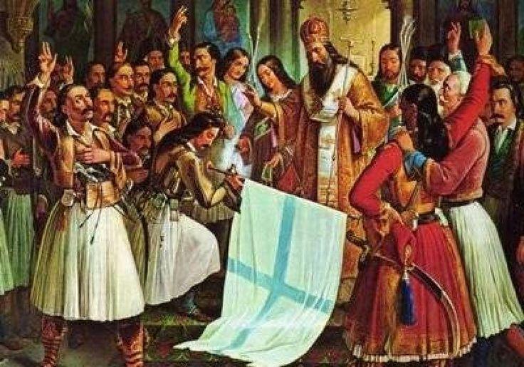 Ο θρύλος της Αγίας Λαύρας λέει ότι η Ελληνική Επανάσταση ξεκίνησε στις 25 Μαρτίου 1821, όταν ο Παλαιών Πατρών Γερμανός ύψωσε το λάβαρο της επανάστασης στο μοναστήρι.