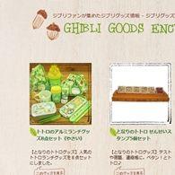 WPデザインギャラリー  http://wpgallery.kachibito.net/
