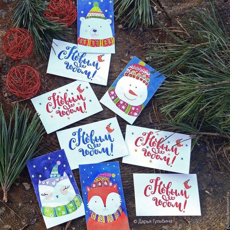 Darina Gulbina. Watercolors & lettering cards. Welcome instagram.com/daryagulbina  facebook.com/clubdaryagulbina  vk.com/clubdaryagulbina #watercolor #watercolors #newyear #happynewyear #christmascard #finearts #handdrawn #drawing #illustration #illustrations #card #cards #postcrossing #postcard #postcards #draw #handmade #crafts #craft #handycrafts #illustrator #calligraphy #lettering #handlettering #watercolorlettering #christmas #christmascards #cards #watercolor #snowman #owl