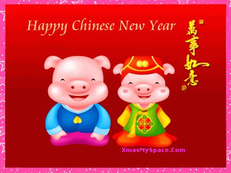 free chinese new year gif animations for desktop 9to5gifs pinterest pigs happy new year. Black Bedroom Furniture Sets. Home Design Ideas