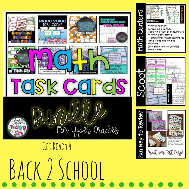 Math Upper Grades Task Card Bundle is a great way to assess students' understanding of math skills. You can use these bright task cards in a math center or play SCOOT as a whole class. These activities are also a great way to prepare students for standardized testing by reviewing the concept.   8 Different Sets: Adding Fractions, Comparing Decimals, Multiplying Multi-Digit Numbers, Adding & Subtracting Multi-Digit Whole Numbers, Place Value Decimals, Rounding, Place Value, & Converting…