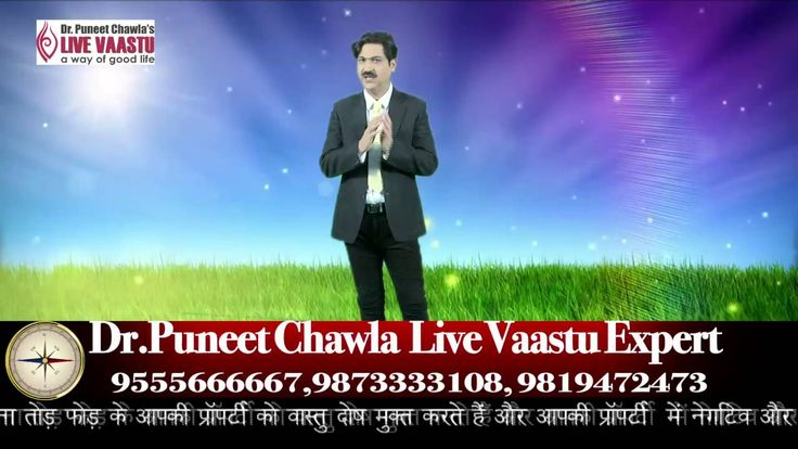 How to Solve Pregnancy Problem With Vastu? A Vastu compliant house not only yields good and positive results but indeed help women to deliver healthy offspring. Pregnant women must consider some significant tips of Vastu so as to give timely birth to child and to avoid unnecessary problems.  Contact :- 9873333108 | 9899777806  Visit :- www.livevaastu.com Email :- Contact@livevaastu.com