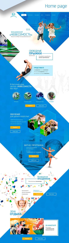 Entertainment center #website #webdesign #design #web #internet #site #webdesigner #designer #layout #template #theme #pikock www.pikock.com #ui #ux
