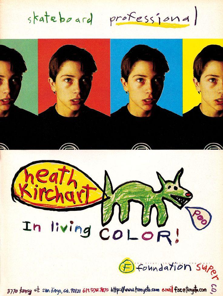 Heath Kirchart - 1995