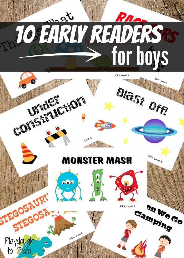 10 early reader books about things boys love most: monsters, dinosaurs, race cars and more. So motivating for guided reading groups or beginner reading lessons!
