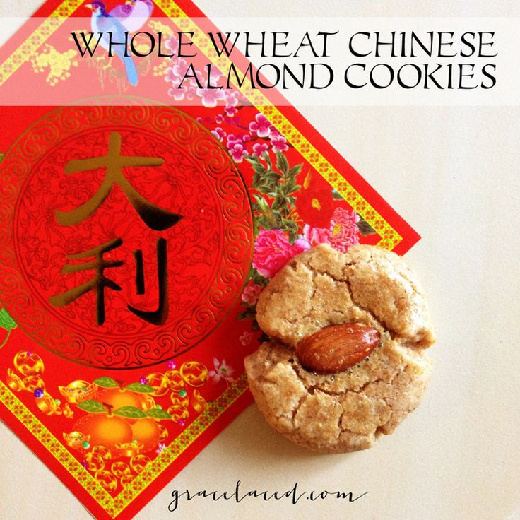 Whole Wheat Chinese Almond Cookies.jpg