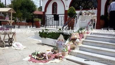 myrovolos : βάπτιση άγιος Τρύφωνας Καματερό 2, Θέμα Sarah Kay