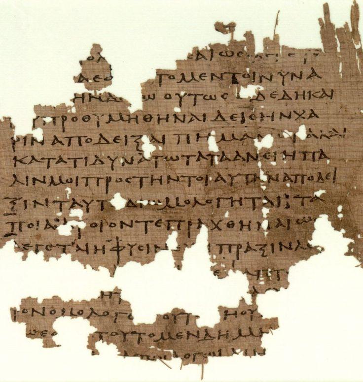 P. Oxy. LII 3679 - The Republic (Plato) - Wikipedia, the free encyclopedia