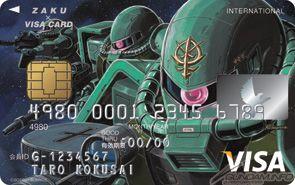 "Zaku visa card Hardcore wantage 「ガンダム/ザクVISAカード」がガンダムフロント東京の年間パスポートに!?11/1より""お得な""特典が登場! | GUNDAM.INFO | The official Gundam news and video portal"