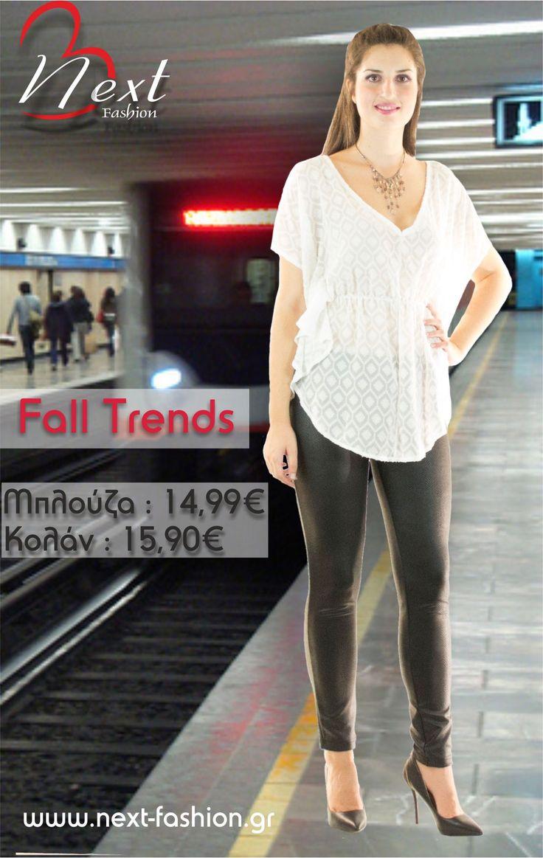 #Γυναικεία #Μόδα #Κολάν #Δερματίνη  #Ασπρόμαυρο #Women's #Fashion #Leather #Tights #Leggings #Black #White Το Μπλουζάκι μπορείτε να το βρείτε ΕΔΩ : http://next-fashion.gr/-blouzeskormakia/604--blouza-dantela-nyxterida-maniki-anel-.html Το Κολάν μπορείτε να το βρείτε ΕΔΩ : http://next-fashion.gr/pantelonia-kolan/599--panteloni-kolan-makry-dermatini-fidi-anel-.html