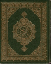 Read Quran in Arabic and various translation online using eBooks
