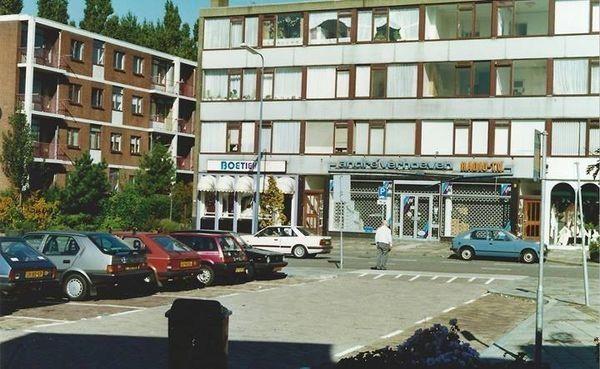 Centrum t v zaak André ver hoeven Ridderkerk