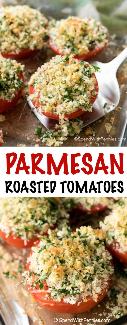Parmesan Oven Roasted Tomatoes are one of our favorite summer dish dishes!  Ripe juicy garden tomatoes topped with a delicious garlicky parmesan crust and baked just until hot.  These are great served alongside a steak!