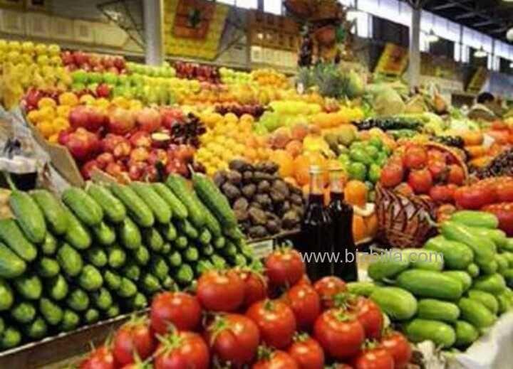 vidheyatman vegetables and fruits product details| BizBilla.com