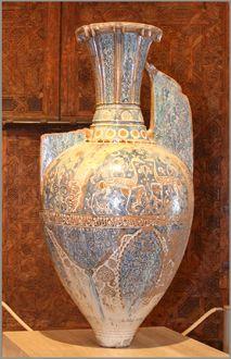 Jarrón de las gacelas. S.XV. Museo Nacinal de Arte Hispanomusulmán. Granada
