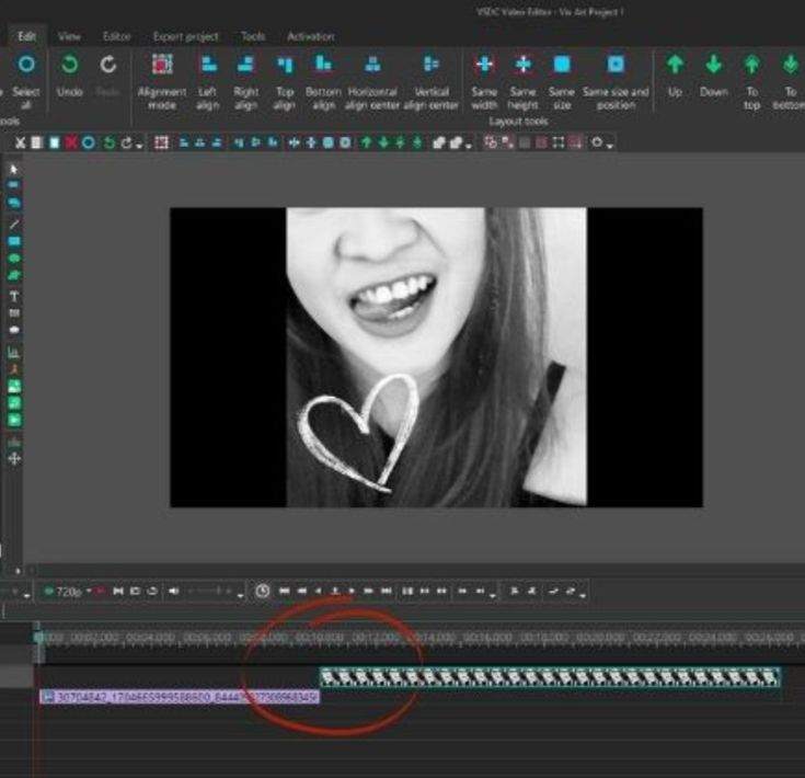 VSDC Free Video Editor 6