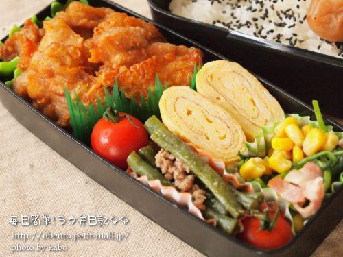 鶏から揚げ弁当   【高校生男子のお弁当】毎日簡単!ラク弁日記