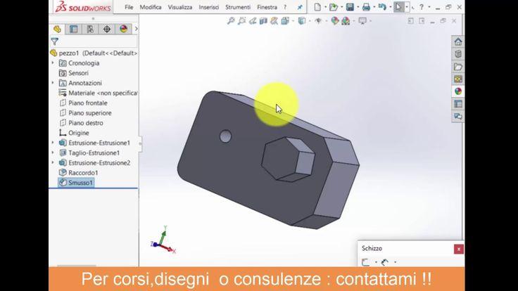 SolidWorks : lezione per chi si avvicina al disegno 3D per la prima volta.