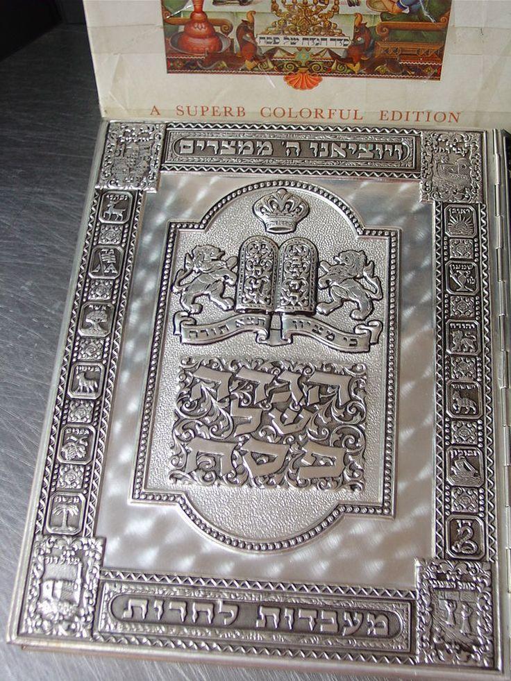 Arthur Szyk Passover Haggadah Haggada Jewish Judaica Book Hebrew English Silver