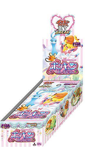 Pokemon Card XY Break Pokekyun / Cute Collection Kira Car... https://www.amazon.com/dp/B0168403JE/ref=cm_sw_r_pi_dp_x_KdUSybBFR1MAM