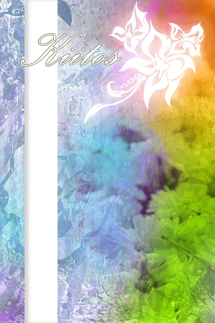 Butterfly card - perhoskortti