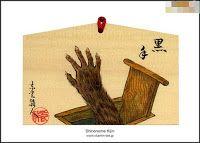 Meu mundo e assim: Lendas Japonesas: Kurote (lenda da mão negra)