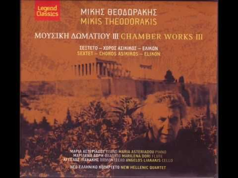 Mikis Theodorakis-Chamber Works III- Etudes for solo cello.wmv