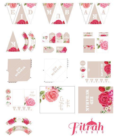 DIY Eid Decorations Vintage Rose Printable Pack by FitrahStudio