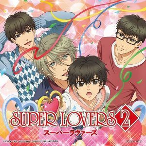 Super Lovers S2 ED – Gyun to Love Song