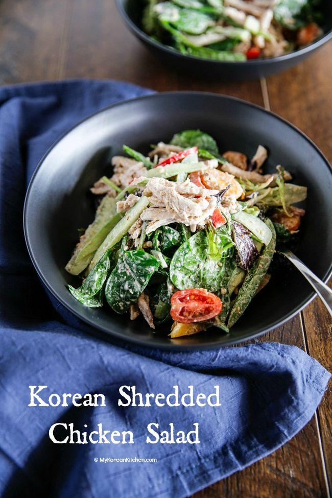 137 best korean recipes images on pinterest korean food recipes korean shredded chicken salad with creamy sesame mayo dressing korean kitchenkorean cuisinekorean food recipeshealthy forumfinder Choice Image