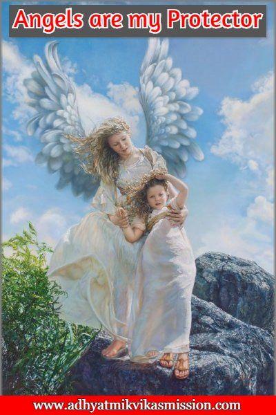 Angels कैसे होते है ? कैसे करते है आपकी मदद ? आपसे करते है बेहद प्यार,पर क्या है उनसे संपर्क साधने का सही तरीका ? महसूस कीजिये ANGELS की शक्ति के अद्भुत आयाम को 13 - 14 अक्टूबर 2019 को होने वाले ANGEL THERAPY शिविर में | अपनी सीट बुक करवाने या अधिक जानकारी के लिए अभी संपर्क करे इन नम्बरों पर :  9811814500 ,9911814500 ,9711814500, (011-45914500)