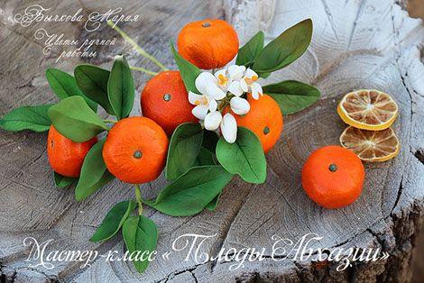 «Цветы из фоамирана» с Марией Бычковой