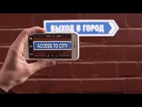 Google Tradutor: basta apontar para traduzir | Blogue alien's & android's