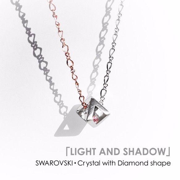 スワロフスキー・クリスタルと、シルバーのダイヤモンドオブジェのネックレス  --コトバのカタチpresents--