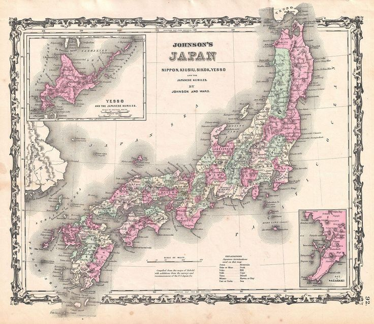 Best History Feudal Japan Images On Pinterest Asia - Map of feudal japan 1600