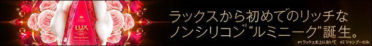 アリスの世界が体感できる「水曜日のアリス」関東初の店舗が原宿に | Fashionsnap.com