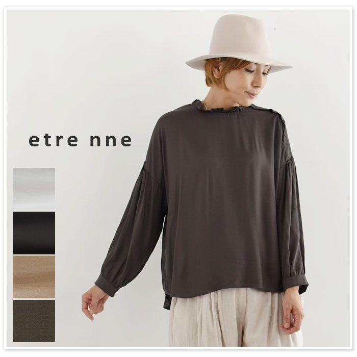 【etre nne エトレンヌ】<br>レーヨン ツイル 衿 フリル ブラウス (1062852)