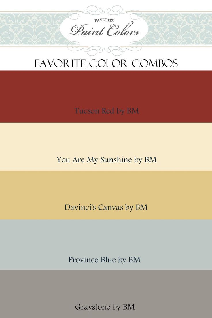 Color Combinations for Tucson Red | Favorite Paint Colors Blog: More