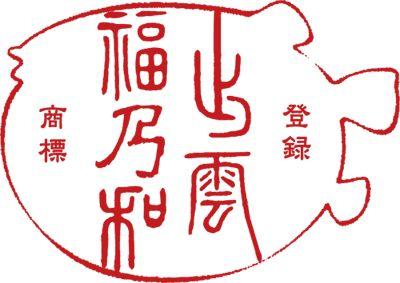 「和 ロゴ」の画像検索結果