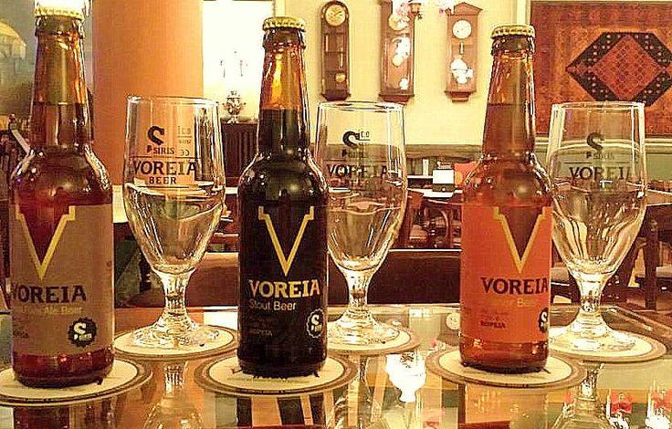"""Πέμπτη 18 Δεκεμβρίου 2014  αφιέρωμα στην #voreia μπύρα!  Παράλληλα παρουσιάζουμε την 3η μπύρα της μικροζυθοποιίας Siris """" Voreia Imperial Stout"""".  Με κάθε αγορά Βόρεια, άλλη μια μπύρα Βόρεια δώρο. Τις μπύρες θα πλαισιώνουν Σερραϊκά βουβαλίσια λουκάνικα σε γιορτινές τιμές και για το τέλος Καζάν ντιπί από βουβαλίσιο γάλα.... Το αυθεντικό.  Σας περιμένουμε.. #voreiastout #prigipos #beerevent"""