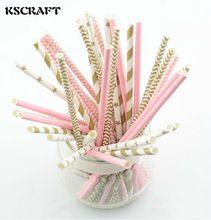 KSCRAFT 25 stks roze goud gestreepte gemengde kids verjaardag bruiloft decoratieve decoratie gebeurtenis levert drinken Papier Rietjes(China (Mainland))