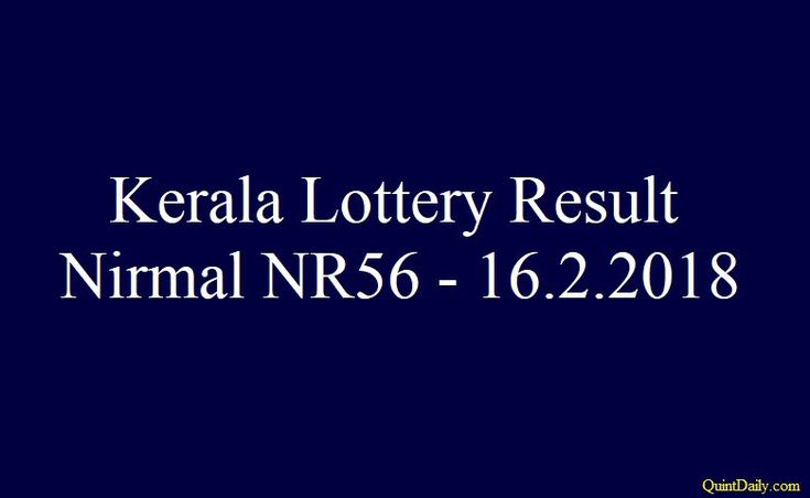 Kerala Lottery Result Today Nirmal NR56 - 16.2.2018 - QuintDaily