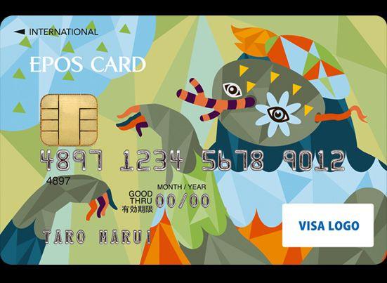 EPOS Card Design on Behance