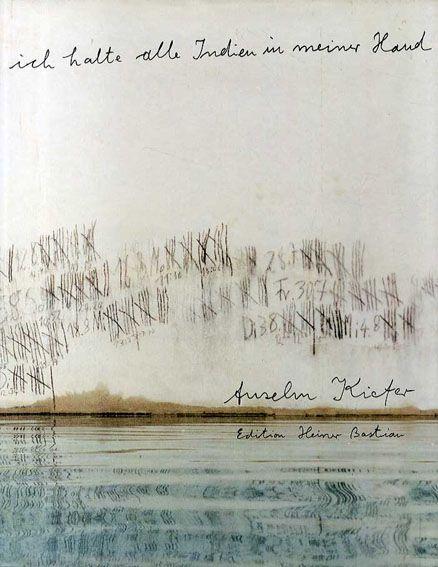 アンゼルム・キーファー Ich Halte Alle Indien in Meiner Hand Anselm Kiefer 2000年/Schirmer/Mosel 独語版 カバー ¥3,670