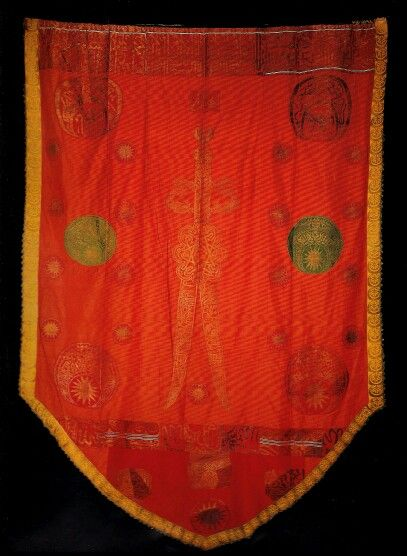 The standard of the first Ottoman Caliph Sultan Selim I represents the Zulfikar sword of 'Ali ibn Abi Talib. This flag carried to Egypt by Selim I (1466-1520)