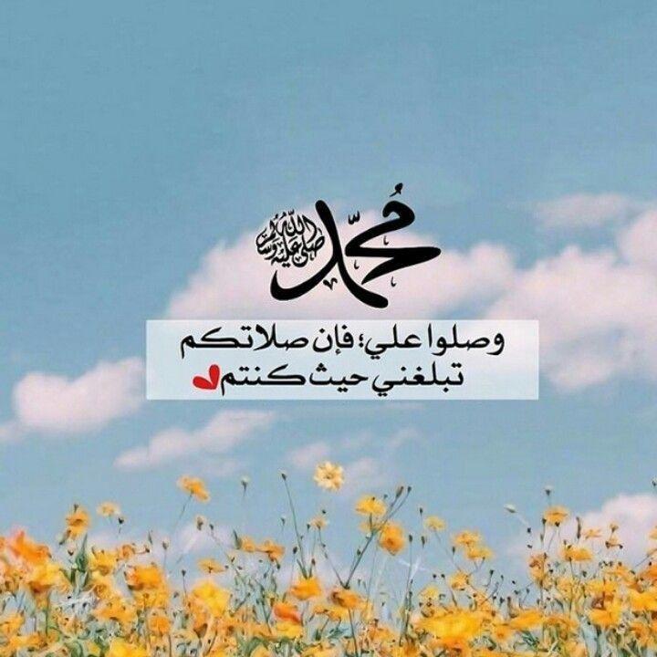 Pin By ام ماريا On م ح مـــد ﷺ Enamel Pins