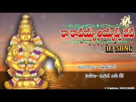 Dj Song    Ra Ravayya Ayyappa Deva ll Ayyappa Dj Songs    Telugu Ayyappa Songs    Ayyappa Songs    - YouTube