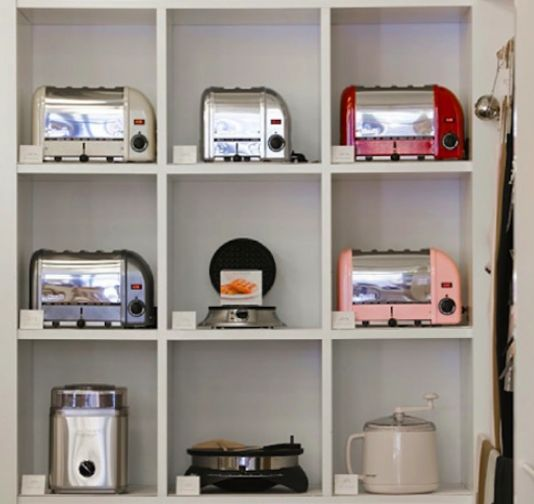 Kitchen Appliance Storage: Appliance Storage In Kitchen
