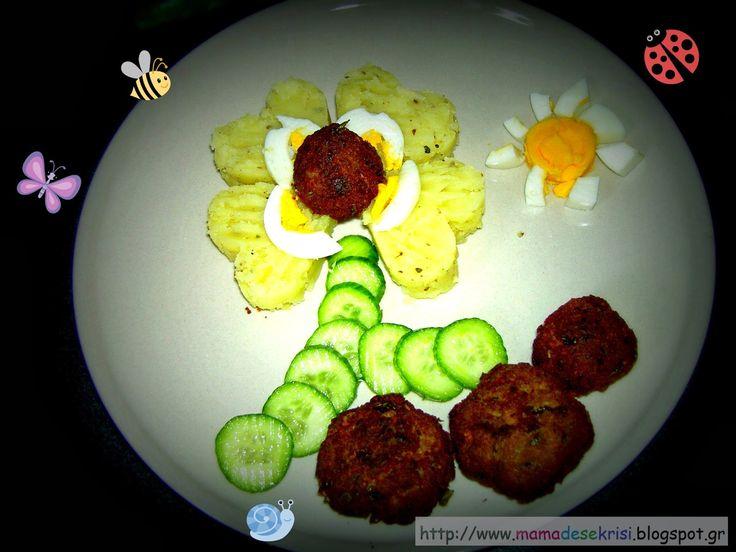 Η τέχνη ...στο πιάτο του! (5 1 τρόποι για να τρώνε φρούτα και λαχανικά)